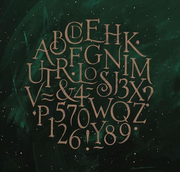 Vintage alphabet vert