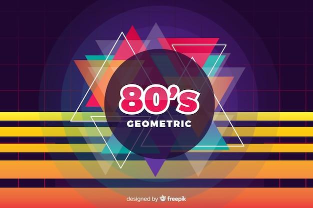 Vintage fond de forme géométrique colorée
