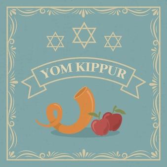 Vintage yom kippour avec corne et pommes