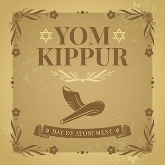 Vintage yom kippour avec corne
