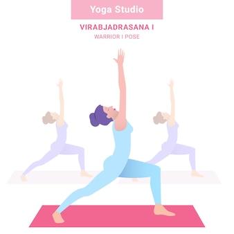 Virabjadrasana i. warrior i pose. studio de yoga. yoga de vecteur