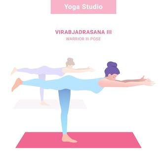 Virabjadrasana iii. guerrier iii pose. studio de yoga.