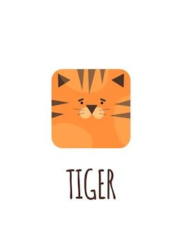 Visage de tigre dans un style cartoon plat avec lettrage
