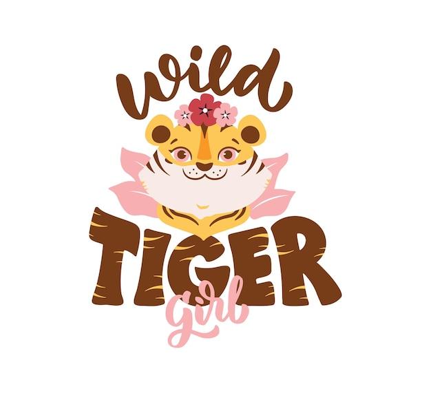 Le visage de tigre avec la phrase de lettrage la jolie fille sauvage avec des fleurs est bon pour les logos du jour du tigre