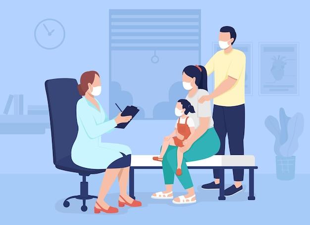 Visite familiale au médecin illustration vectorielle de couleur plate