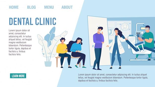 Visite publicitaire de la page d'accueil à la clinique dentaire