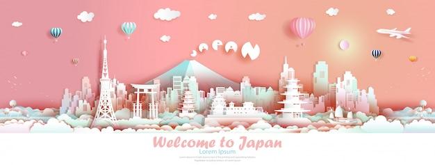 Visitez l'architecture du japon avec les monuments asiatiques célèbres pour la publicité.