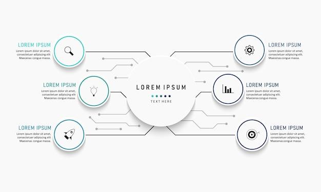Visualisation des données commerciales. diagramme de processus. éléments abstraits de graphique, diagramme avec étapes, options, pièces ou processus. modèle d'entreprise. concept créatif pour infographie.
