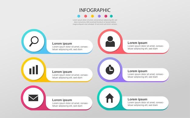 Visualisation des données d'entreprise moderne diagramme de processus éléments abstraits du diagramme graphique infographique