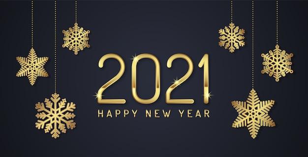 Voeux de bonne année 2021