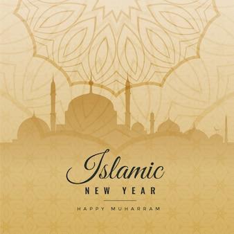 Voeux du nouvel an islamique dans un style vintage
