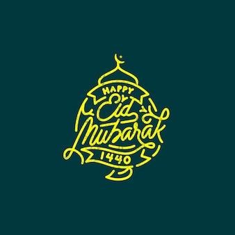 Voeux de joyeux eid mubarak lettrage