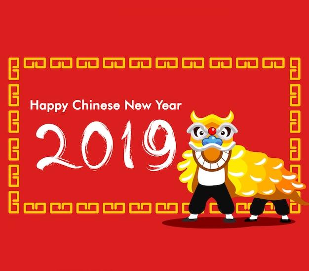 Voeux de nouvel an chinois avec la danseuse de lion