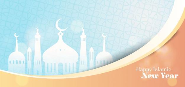 Voeux de nouvel an islamique dans un style vintage