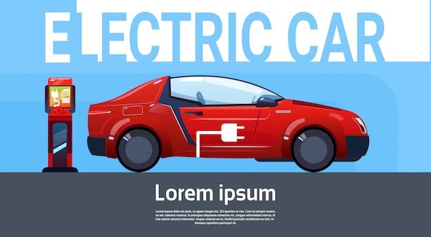 Voiture électrique au véhicule écologique de station de recharge en ville