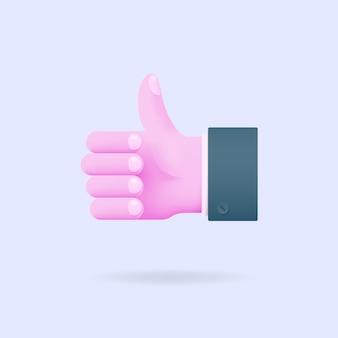 Volume couleur réaliste comme icône.