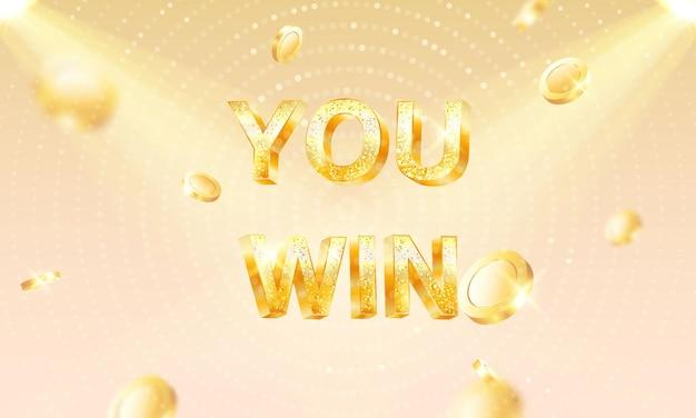 Vous gagnez une invitation vip de luxe au casino fête de célébration fond de bannière de jeu.