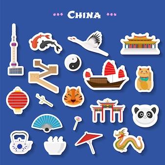 Voyage Au Jeu D'icônes De Chine Vecteur Premium