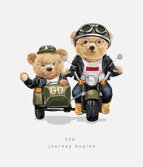 Le voyage commence le slogan avec un couple de poupées d'ours chevauchant une illustration de moto side-car vintage