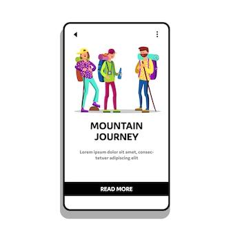 Voyage en montagne et aventure extrême