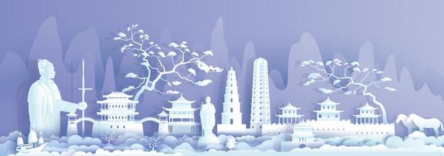 Voyage repère chine dans la ville de xian avec ancien guerrier, cheval.