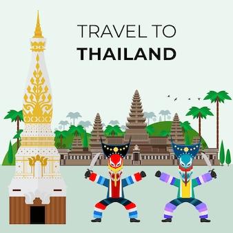 Voyage en thaïlande dans le nord-est