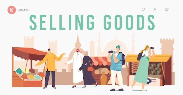 Les voyageurs visitent le modèle de page de destination du marché arabe. personnages de touristes avec caméra et arabes locaux en robe marchant le long des étals avec des épices, des tapis et de la poterie. illustration vectorielle de dessin animé