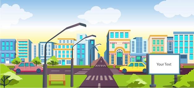 Vue sur les bâtiments et la rue de la ville avec affichage numérique