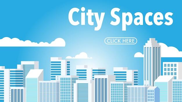 Vue de conception de paysage du centre-ville avec beaucoup de gratte-ciel et le reflet