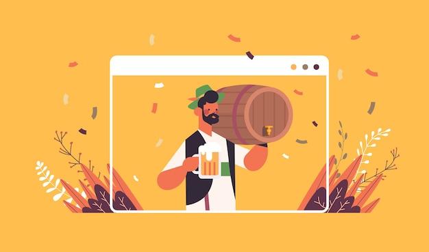 Waiter holding baril de bière et mug oktoberfest party célébration concept homme en vêtements traditionnels allemands s'amusant fenêtre du navigateur web