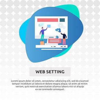 Web stting