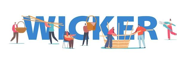 Wicker things hobby, concept de tissage de paniers. les personnages fabriquent des sacoches en osier de différents matériaux naturels, une affiche, une bannière ou un dépliant de passe-temps ou d'affaires faits à la main. illustration vectorielle de gens de dessin animé