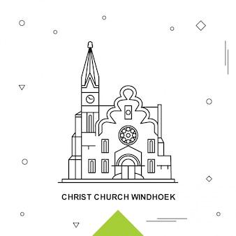 Windhoek de l'église christ