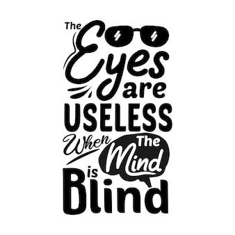 Les yeux sont inutiles quand le mental est aveugle
