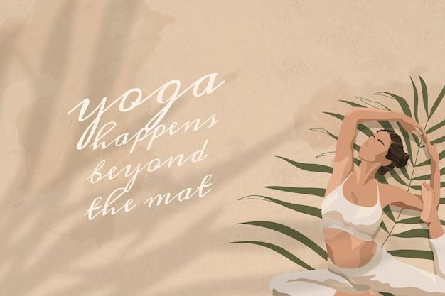Yoga citation modèle modifiable vecteur yoga s'est passé au-delà du tapis