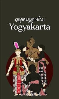 Yogyakarta robe batik traditionnelle design élégant indonésie culture