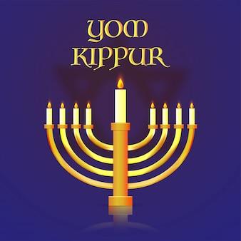 Yom kippur bannière ou conception d'affiche