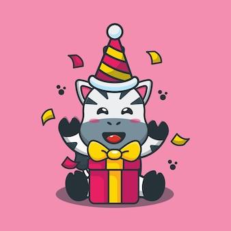 Zèbre mignon en illustration de dessin animé de fête d'anniversaire