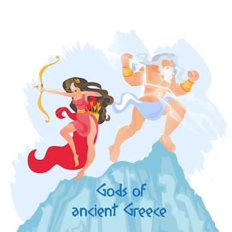 Zeus thunderer père des dieux et fille artémis