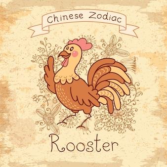 Zodiaque chinois - coq