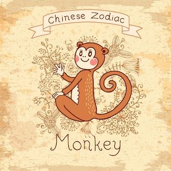 Le zodiaque chinois - singe