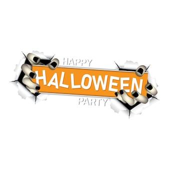 Zombie hands party happy halloween.
