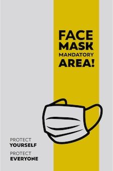 Zone obligatoire du masque facial