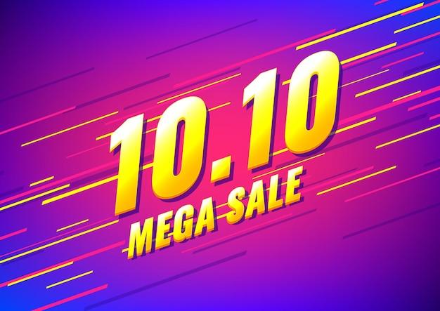 10.10 banner de venta de día de compras en línea de mega venta.