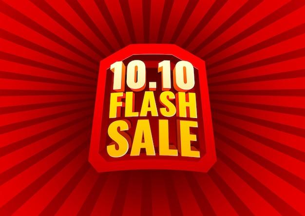 10.10 banner de venta de día de compras en línea de venta flash.