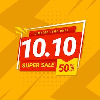 10.10 super venta, plantilla moderna de banner del día de compras en línea perfecta para la venta de promoción de su producto
