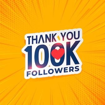 100k seguidores de la red de medios sociales fondo amarillo