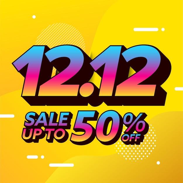 11.11 diseño de banner de venta de día de compras.