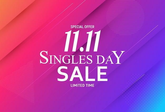 11 de noviembre venta de día de solteros