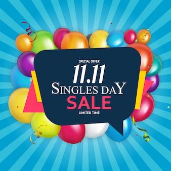11 de noviembre venta de día de solteros.